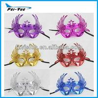 Fancy Dress Venice Mask Party New Style 2013