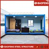 Hot Sell prefab residential exported pack container house