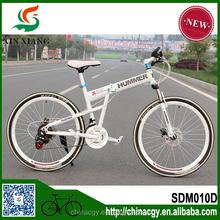 White folding mountain bike/carbon steel folding mountain bicycle