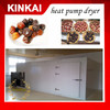 Industrial Vegetable and Fruit Dehydrator Fish Drying Machine/electric small fruit drying machine