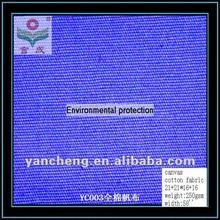 fabric canvas/cotton canvas fabric heavy/100 cotton canvas fabric