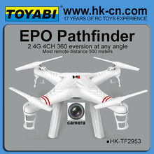 High integrated with DJI phantom vision 2 4.5CH 2.4GHz RTF RC Quadcopter! pathfinder version 1