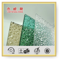 Transparent Polycarbonate Embossed Sheet PC Solid Sheet for building decorations cheap hard plastic sheet