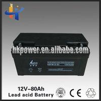12v 80ah 20hr battery solar battery