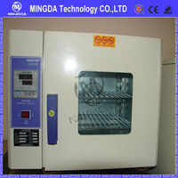 High Quality MingDa KH Series KH-75T Desktop welding electrode heating and drying oven