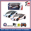 New rc hobby car 1:32 scale 4ch 27 mhz with recharger battery plastic China car rc