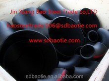 ERW welding or welded carbon steel pipe and tube