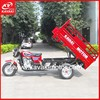 Top Sale new high quality tricycle motorcycle 200cc engine for sale in Congo