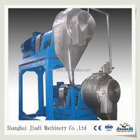 fruit pulping machine,fruit pulper,fruit pulp making machine