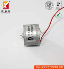 12 volt small dc brushless wind generator fan motor for electric vehicle