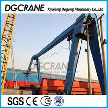 Material Handling Discount Gantry Crane Container For Gantry Crane