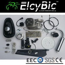 49cc 80cc gasoline bicycle engine kit for bicycle(engine kits-3)