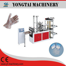 Computer Control PE Glove Making Machine with Good qualtiy