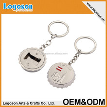 2015 novelty gift items personalize design your own souvenir keyring