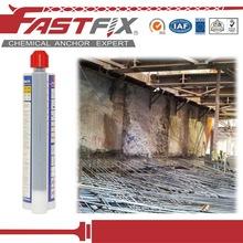 hilti concrete anchor hilti re 500 epoxy masonry anchors for brick