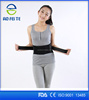 china suppliers Shijiazhuang aofeite tummy trimmer waist trimmer belt waist belt for back pain AFT-Y201