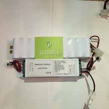 Emergency lamp 12V backup battery pack system with output brightness 100%