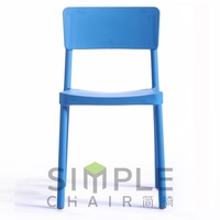 superior quality home furniture general use and dining chair