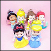 Free hot mermaid princess plastic Keychain,custom best gift pvc keychain,customized movie character cartoon pvc keychain for kid