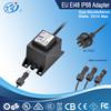 Waterproof Power Supply 12V