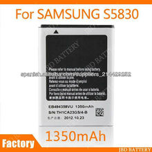 AKKU Bateria para Samsung S5830 EB494358VU 1350mah