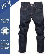 Custom Print Breathable Jeans Size Chart
