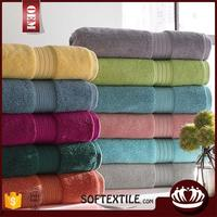 china supplier cotton bath towel made in korea with great price