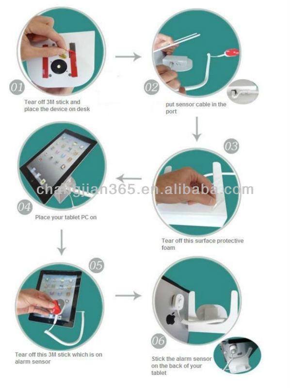 охранной сигнализации штатив для ipad