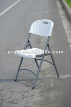 2012 hot sale white plastic foldable chair