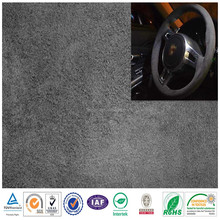 High quality suede fabric,suede for car wheel ,alcantara for car