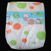 2015 new product Diapers Type and Disposable Breathable sleepy baby diaper