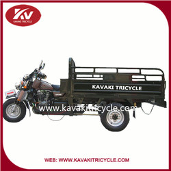 2015 China Guangzhou kavaki brand top selling three wheel motorcycle for carrying cargo cheap price with good quality for adult