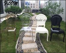Pc blanco silla / silla de plástico