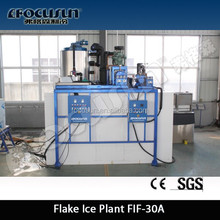 Senegal famous project Focusun 10Ton/day flake ice maker