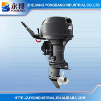 2015 YONGBANG Boat Engine YB-T40 BWS 2 stroke 40HP Electric Outboard Motor for sale