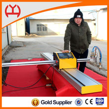 """YH1225 7"""" display portable CNC Flame And Plasma Cutting Machine For Steel"""