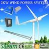 High Efficiency 2KW 48V Small Wind Power Generator