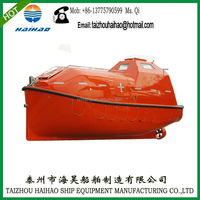 5m totally enclosed life boat&rescue boat