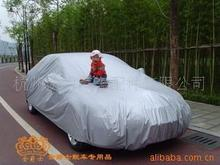 170T polyester coating silver fabric ,Hot selling heat resistant car covers,indoor car cover for wholesales