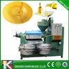 /product-gs/long-durable-small-mini-corn-germ-oil-mill-oil-making-machine-60230219753.html