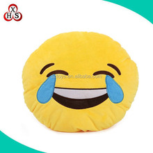 emoticon plush emoji pillow cute emoji pillow