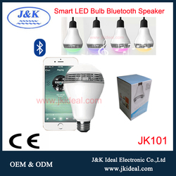 JK101 High quality bluetooth low energy dimmable led light bulbs with speaker for home lighting
