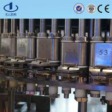 PP plastic bottle Nomarl saline Infusion manufacture plant