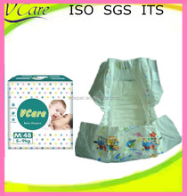 diapers for baby premium quality xxl six baby diaper