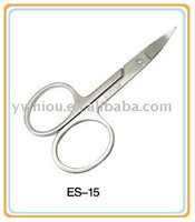 Hot Selling Lovely Cosmetic Products Eyebrow Manicure Scissors