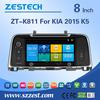 "OEM 8"" in dash automotive fm radio dvd gps navi car gps player for kia k5 2015"