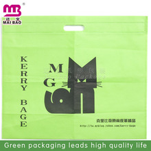 alibaba certificated manufacturer 2015 pp woven bag non woven bag with window