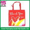 fancy essential pp non woven shopping bags laminated
