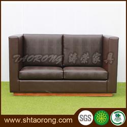 Custom made club modern brwon leather bar para sofa for sale