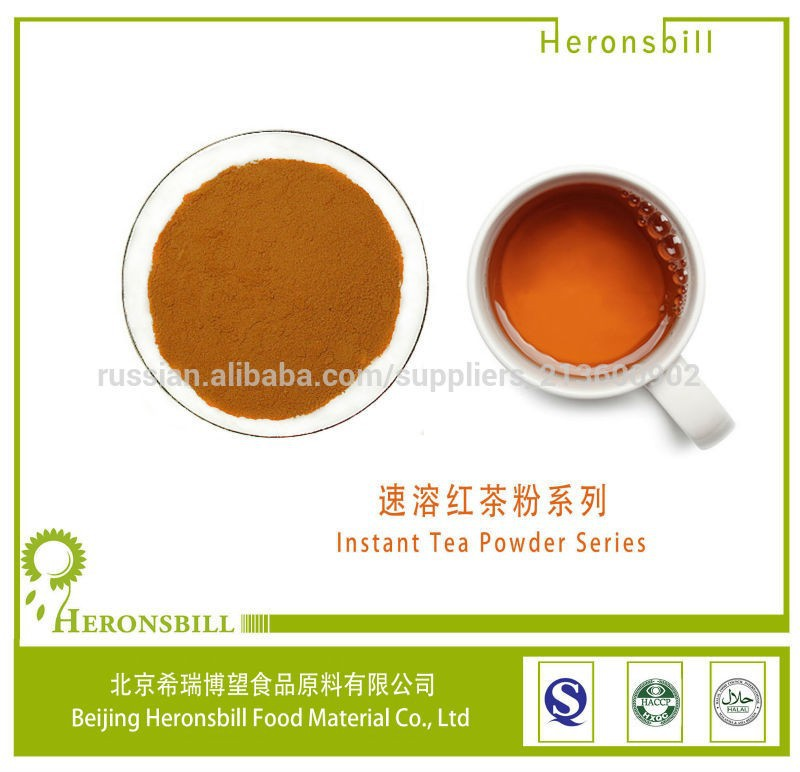 Bulk black tea extract for beverage and drinking
